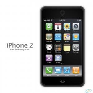 الايفون (صور+مواصفات) mmm_iphone2-300x300.